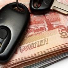 Выкуп дорогих автомобилей